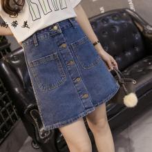新款牛仔短裙 几元服装批发 时尚韩版牛仔半身裙货源厂家货源