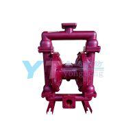 南冠气动隔膜泵QBY-40陶器釉浆灰浆等输送泵自吸泵