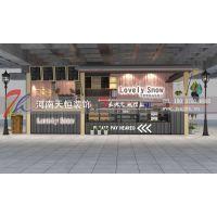 郑州冷饮店装修公司—郑州水吧施工设计哪些因素影响费用