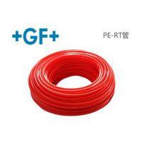 瑞士乔治费歇尔RE-RT地暖管 上海乔治费歇尔管路系统有限公司总代理