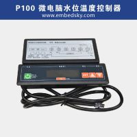 天嵌科技 P100 微电脑温度控制器