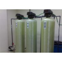 水处理设备厂家 全自动软化水设备直销