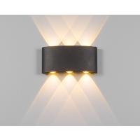 广万达厂家直销led壁灯 方形 圆形 led双头墙壁灯 1w 3w 5w