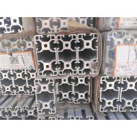 北京铝型材厂家 流水线铝型材 工业铝合金厂家