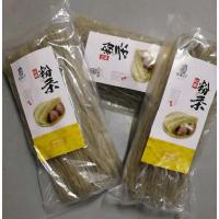 农家种植生产红薯粉条纯绿色粉条厂家销售批发