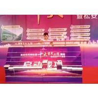 厂家生产启动仪式多米诺骨牌4米长的庆典启动多米诺骨牌租售大型启动仪式供应