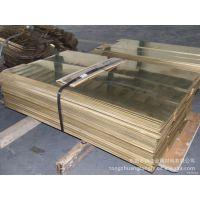 供应H59黄铜板 规格齐全 价格优惠 耐磨