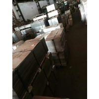 生产供应410不锈钢不定尺小平板