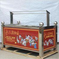 电改煤气不锈钢腐竹油皮机 传热均匀养生豆皮机 加工定制各种尺寸油皮机