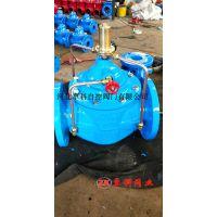 河北省 厂家直销100X-16C型隔膜式遥控浮球阀 法兰遥控水利控制阀 DN50-600