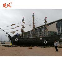 大型木船海盗船仿古船景观装饰船公园儿童游乐设施景区大门亮化