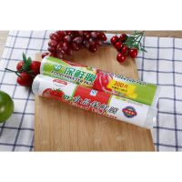 泉绿恒300保鲜膜 水果蔬菜PE保鲜膜 优质瘦身保鲜膜