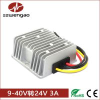 9v-40v转24v3A自动升降压电源转换器稳压电源直流变压器