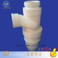 正亚牌 旋流三通 PVC单立管同层排水旋流三通 自带积水器