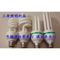 宠物杀菌灯爬行类养殖灯三帝sd-sj-36紫外线杀菌