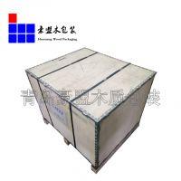 胶南打木箱包装上门量尺寸厂家定制胶合板材质免熏蒸木箱