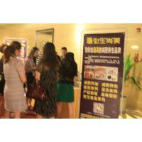 重庆小程序代理商专业小程序个人代理招商