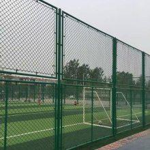 江门浸塑球场围网现货 组装式球场围栏网价格 低碳钢丝