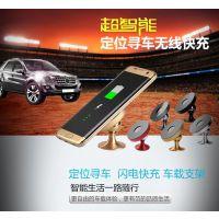 一鑫创研智能寻车定位快速充电车充 GPS定位智能无线充电器