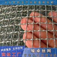 不锈钢钢丝网 平纹编织养殖钢丝筛网重量 厂家供货