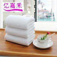 亿嘉禾 酒店宾馆白毛巾32股120克白度好,柔软,吸水性好,厂家直销