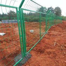 临沂护栏网厂 公园护栏网现货 养殖隔离网