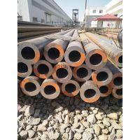 山东聊城现货45#厚壁钢管 45#大口径厚壁无缝管&小口径钢管15006370822