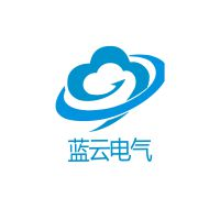 扬州蓝云电气有限公司