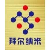 东莞市拜尔纳米科技有限公司