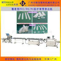 医疗PVC软管挤出机、PVC输液管生产线