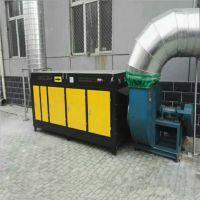 光氧催化废气净化器哪家质量好 河北光氧催化废气净化器