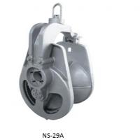 haisunNS-29A动力滑车渔业设备