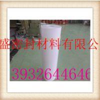 河南 郑州 昌盛专业供应优质膨体四氟板