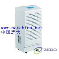 工业抽湿机(节能型) 型号:HZZ5-ZD-8138C 库号:M384591