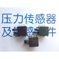 Freescale单片式硅0.58psi压力传感器MP3V5004DP