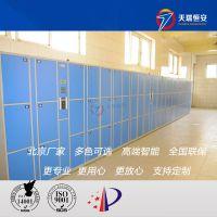天瑞恒安 TRH-ML-140生物物证柜,天瑞安防