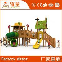 牧童木质卡通造型滑滑梯 小区户外儿童游乐组合滑梯可定制