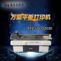 深圳厂家供应大型uv平板打印机 瓷砖背景墙打印机 亚克力打印机