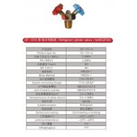 QF-13Y型制冷剂瓶阀 QF-13D型 制冷剂瓶阀 QF-13E型制冷剂瓶阀