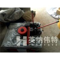 弯曲机和卷板机的区别全自动弯管机说明书