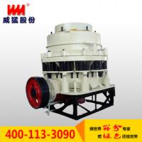 供应WPYB900型新乡威猛股份 塑料破碎机 矿山机械