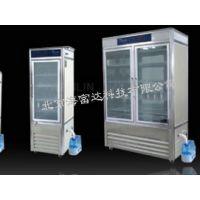 人工气候箱/ 液晶显示人工气候培养箱(中西器材) 型号:182679库号:M182679