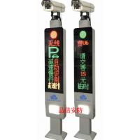 襄阳新能源车收费车牌识别管理系统