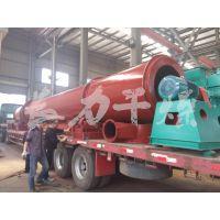 肥料级HZG沼渣专用干燥机|烘干机