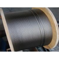 正品316优质不锈钢丝绳 涂塑包胶不锈钢丝绳规格