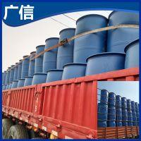 厂家直供 甲基锡 PVC透明制品专用热稳定剂 高纯有机锡 量大从优