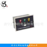 DXN-T户内高压带电显示器 DXN-T 高压带电显示器