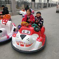 儿童奶牛老虎碰碰车 广场彩灯玩具遥控车 亲子炫酷发光对战车