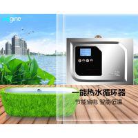 重庆【热水循环系统】选购,重庆热水循环系统招商