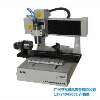 三兆厂家(图)、广州小型雕刻机供应、广州小型雕刻机